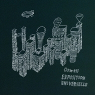 Exposition Universell