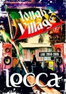 lecca LIVE 2014-2015  tough Village (DVD)