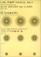 C.p.e.バッハ / クラヴィーアソナタ6曲の第三編