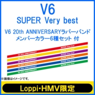 SUPER Very best [Loppi &HMV Limited Edition] (3CD + Rubber Band Sets) / V6