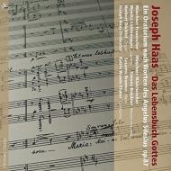 『神の人生の書』 ヴェンデ=エーマー&ハース管、ミュンヘン女声合唱団、ミュンヘン少女合唱団、他