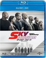 ワイルド・スピード SKY MISSION ブルーレイ+DVDセット