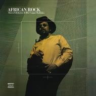 アフリカン ロック