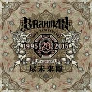 尽未来際 (2CD+2DVD)【初回限定盤B】