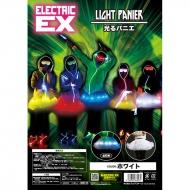 ローチケHMVAccessories/光るパニエ レディース 白 Electric Ex