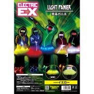 ローチケHMVAccessories/光るパニエ レディース 黄 Electric Ex