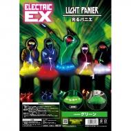 ローチケHMVAccessories/光るパニエ レディース 緑 Electric Ex