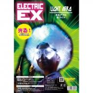ローチケHMVAccessories/光るアフロ 白 Electric Ex