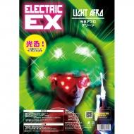 ローチケHMVAccessories/光るアフロ 緑 Electric Ex