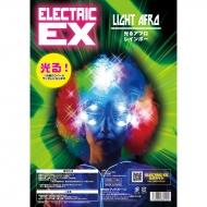 ローチケHMVAccessories/光るアフロ レインボー Electric Ex
