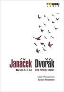 Janacek Taras Bulba, Dvorak Wild Dove : Neumann / Czech Philharmonic (1986)