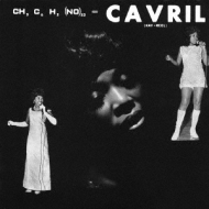 Cavril Sings カブリル歌う