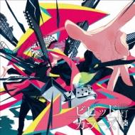 ビビッドカラーズ 〜灯油ベスト〜(+DVD)