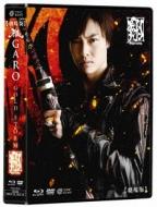 【劇場版】牙狼<GARO>-GOLD STORM-翔 COMPLETE BOX Blu-ray
