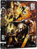 【TVシリーズ】牙狼<GARO>-GOLD STORM-翔 DVD BOX 1