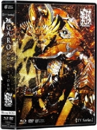 【TVシリーズ】牙狼<GARO>-GOLD STORM-翔 Blu-ray BOX 1