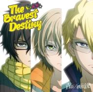 The Bravest Destiny 【初回限定盤】