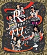 ももいろクローバーZ 「女祭り2014 〜Ristorante da MCZ〜」 (Blu-ray)