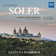 チェンバロ・ソナタ全集 バーバラ・ハーバック(14CD)