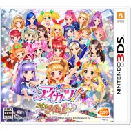 ローチケHMVGame Soft (Nintendo 3DS)/アイカツ! My No.1 Stage!