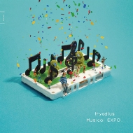 Musical EXPO.