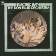 Electric Bath +2