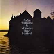 Sadao Watanabe At Montreux Jazz Festival: モントルー ジャズ フェスティバルの渡辺貞夫