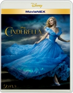 Cinderella MovieNEX [Blu-ray +DVD]