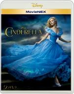 Disney/シンデレラ Movienex (+dvd)