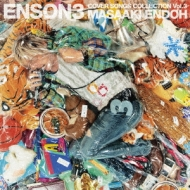 ENSON3 COVER SONGS COLLECTION Vol.3