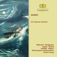 ワーグナー(1813-1883)/Der Fliegende Hollander: Fricsay / Rias So Metternich Kupper Windgassen Greindl Hae