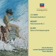 モーツァルト:フルート協奏曲第2番、バッハ:管弦楽組曲第2番、グルック:精霊の踊り クロード・モントゥー、モントゥー&ロンドン響