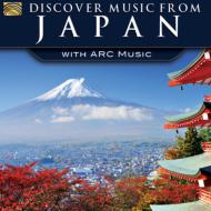 HMV&BOOKS onlineEthnic / Traditional/Discover Music From Japan
