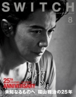 SWITCH Vol.33 No.8 ���R�뎡 �h�L�������^���[�Y