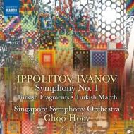 交響曲第1番、トルコの断章、トルコ行進曲 ヘイ・チョー&シンガポール交響楽団