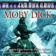 映画『白鯨』の音楽 ストロンバーグ&モスクワ交響楽団