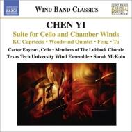 吹奏楽のための作品集 テキサス工科大学ウィンド・アンサンブル