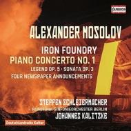 鉄工場、ピアノ協奏曲第1番、ピアノ・ソナタ第1番、他 カリツケ&ベルリン放送響、シュライヤーマッハー