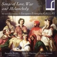 『愛、戦いと哀しみの歌〜オペラティック・ファンタジー集』 アネク・スコット(ナチュラルホルン)