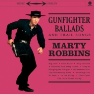 Gunfighter Ballads & Trail Songs (180グラム重量盤)