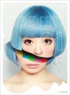 KPP MV01 (Blu-ray)【初回限定盤】《特殊パッケージ仕様、豪華ブックレット付》