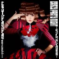 Crazy Party Night ~ぱんぷきんの逆襲~(+DVD)【初回限定盤】