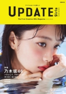 Update Girls Vol.1 ぴあムック