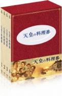 �V�c�̗����� Blu-ray BOX