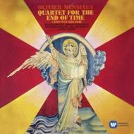 世の終わりのための四重奏曲、クロノクロミー ベロフ、ペイエ、グルーエンバーグ、プリース、ドラティ&BBC響