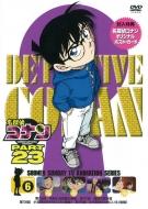 名探偵コナン PART 23 Volume6