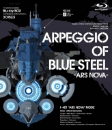 Arpeggio Of Blue Steel -Ars Nova-Blu-Ray Box