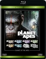 猿の惑星 ブルーレイコレクション<8枚組>