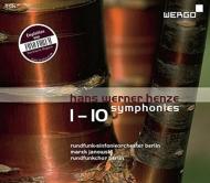 交響曲全集 ヤノフスキ&ベルリン放送交響楽団(5CD)