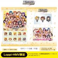 アイドルマスター10周年記念切手シートセット(ミリオンライブ!Ver.)【Loppi・HMV限定】